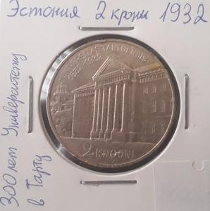"Монета Эстония 2 кроны 1932 г. ""300-летие университета Тарту"" серебро (AG)"