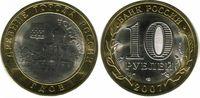 10 рублей БМЛ Гдов 2007 год СПМД