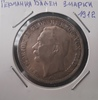 Монета Германия Баден 3 марки 1912 г. Фридрих II серебро (AG)