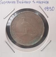 Монета Германия Веймар 3 марки (рейхсмарки) 1930 г. серебро (AG)