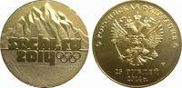 25 рублей Эмблема Игр позолота