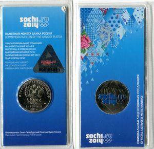 25 рублей Эмблема Игр (В специальном исполнении) 2011 год