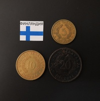 Набор монет Финляндия 1930-1931 г. 1939 г.