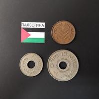 Набор монет Палестина 1937г., 1939г.