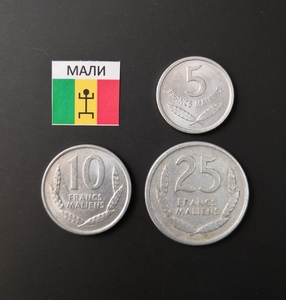 Набор монет Мали 1961г.