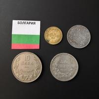 Набор монет Болгария 1937, 1940, 1943 г.