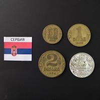 Набор монет Сербия 1938