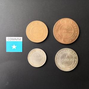 Набор монет Сомали 1950г.