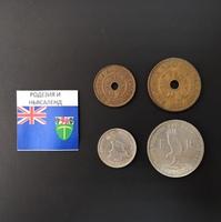 Набор монет Родезия и Ньясаленд 1955-1957 г.