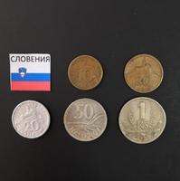 Набор монет Словения 1940-1942 г.