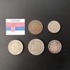 Набор монет Сербия 1904г., 1912г., 1915г.