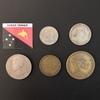 Набор монет Новая Гвинея 1958г., 1960г.