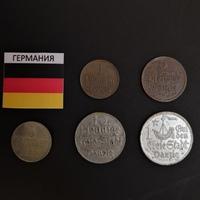 Набор монет Германия 1923г., 1928г., 1930г.