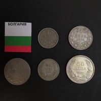 Набор монет Болгария 1925г., 1930г.