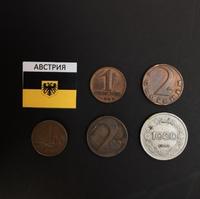 Набор монет Австрия 1923-1924 г., 1928г.
