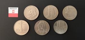 Набор монет Польша 1960г., 1965г., 1973г.