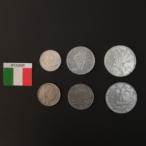 Набор монет Италия 1940г., 1950г., 1953г.