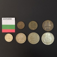 Набор монет Болгария 1951-1952г., 1959-1960г.