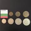 Набор монет Болгария 1962г., 1974г., 1990г.