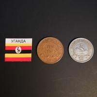 Набор монет Уганда 1966г 2шт.