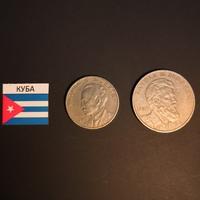 Набор монет Куба 1962г.