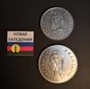 Набор монет Новая Каледония 1967г., 1970г.