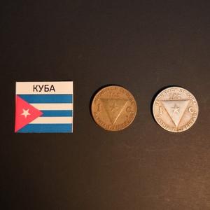 Набор монет Куба 1953г., 1958г.
