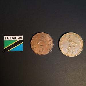 Набор монет Танзания 1966г.
