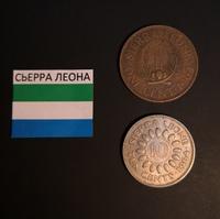Набор монет Сьера Леона 1964г.