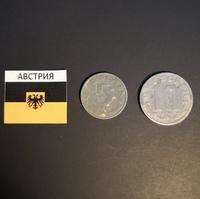 Набор монет Австрия 1915г., 1917г.