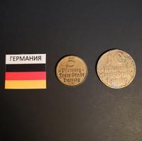 Набор монет Германия 1932г.