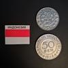 Набор монет Индонезия 1957-1958гг.