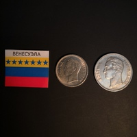 Набор монет Венесуэла 1965г., 1967г.