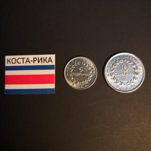 Набор монет Коста-Рика 1958г.