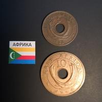 Набор монет Восточная Африка 1957г., 1964г.