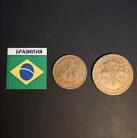 Набор монет Бразилия 1822-1922гг.