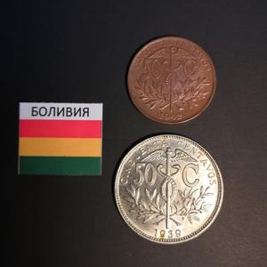 Набор монет Боливия 1939г., 1942г.