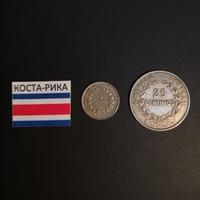 Набор монет Коста-Рика 1937г., 1951г.