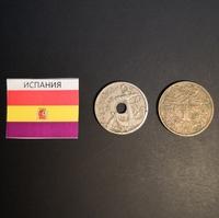 Набор монет Испания 1944г., 1949г.