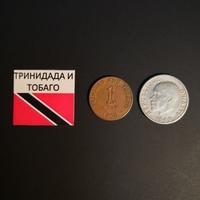 Набор монет Тринидад и Табаго 1949., 1966г.