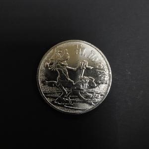 Монета 25 рублей Российская (Советская) мультипликация (Ну, погоди!) , 2018 год
