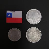 Набор монет Чили 1954г., 1957г., 1962г.