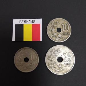 Набор монет Бельгия 1904г., 1926г., 1928г.