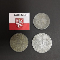 Набор монет Богемия 1941г., 1944г.