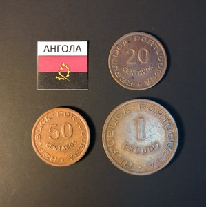 Набор монет Ангола 1948г., 1957г., 1965г.