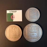 Набор монет Алжир 1949г., 1952г.