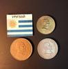 Набор монет Уругвай 1960г.