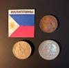 Набор монет Филиппины 1903г., 1944г., 1945г.