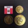 Набор монет Перу 1954г.
