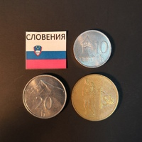 Набор монет Словения 1993-1994г.г.